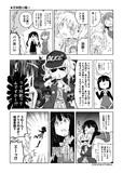 [きんモザ] アリス「ふぁっきんまざーふぁっかー!!」