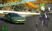 艦娘×車(GT6)-7 長月