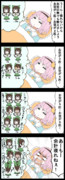 【四コマ】睡眠不足!さとり様!!