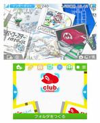 3DS テーマ画面 クラブニンテンドー