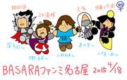 BASARAファンミ名古屋4/18 お疲れさまでした!