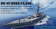 すみれ型汎用駆逐艦【minecraft軍事部】
