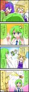 【激闘!ポケモンリーグ幻想郷大会】79話「違う、そうじゃない」