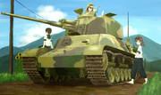 四式中戦車