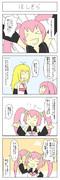 マキマキ4コマ漫画5