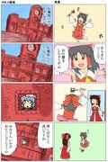 UDKと!:発見 坂本太郎☆:RMLA通信