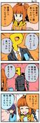 うっうーやよいちゃん - 1日1本アイマス