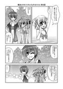 ViVid漫画(アニメ第4話)