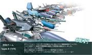 R戦闘機をまとめて配備した結果。