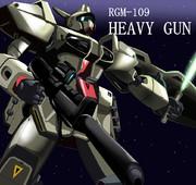 HEAVY GUN