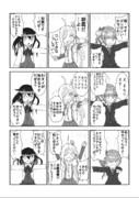 朝霜・霞・初霜「交代」