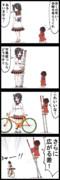 【四コマ】正邪と針妙丸の縮まらない差!!