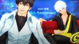 MMD銀魂4周年