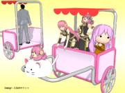 【MMD-OMF5】ママチャリ【アクセサリ配布】