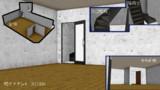 MMD地下テナント用部屋