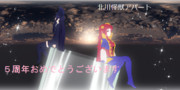 【MMD】ANNIVERSARY【北川怪獣アパート】
