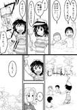 第7回東方ニコ童祭用漫画2P
