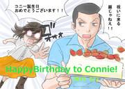 コニー誕生日イラスト