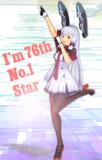 76th Star