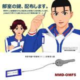 【MMD-OMF5】青学テニス部部室の鍵