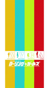 ローリング☆ガールズiPhone6壁紙