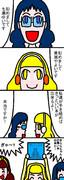 あざとイエロー大戦2015 14