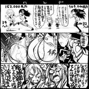 【艦これ】ハンデ【雲龍型】