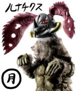 ルナチクス 【ゆっくり妖夢がみんなから学ぶ ウルトラ怪獣絵巻】用イラスト