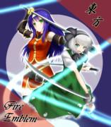 東方×FE 剣士二人