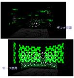 【MMD-OMF5】リングステージ3種【MMDステージ】