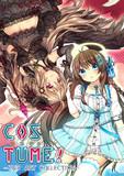 COSTUME【告知】