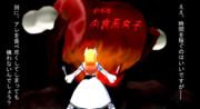 【第3回MMD静画鑑賞会】世界一カッコいい脂肪フラグ【劇場版予告11】