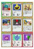 【印刷用】新・紙とペンとサイコロだけで冒険者になれるゲーム カードリスト②