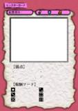 【印刷用】新・紙とペンとサイコロだけで冒険者になれるゲーム モンスターカード
