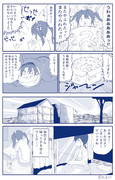 夜な夜な誰カガ瑞鶴を爆撃してる(3)