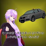 【MMD-OMF5】スズキ・キザシ(覆面)【モデル配布】
