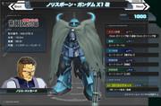 ノリスボーン・ガンダムX1改