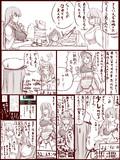 赤城さん漫画