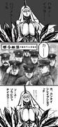第四作戦「決戦!!リランカ島作戦」