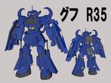 【OMF5】グフさんR35