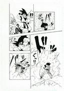 悟空VSナルト 5