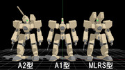 【OMF5】M6A1 & A2 サイクロプス