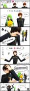 【MMDギアス】ギアス劇場vol.1