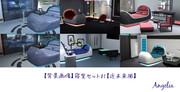 【背景画像】寝室セット01【近未来風】