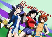 lily white HEROS