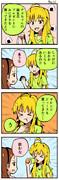 いおりん誕生日 - 1日1本アイマス