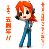 【MMD】5月5日5周年!媛次ニア誕生日【ニコニコ技術部】