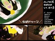 ALNK式うぱさまv1.51β【MMDモデル配布】5/16更新