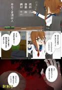 秘書艦 ー電の場合ー(12)