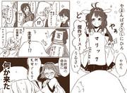【刀+艦】かんとう5